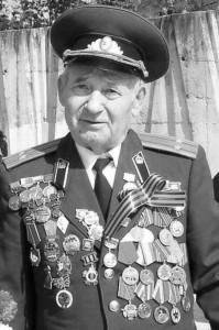 Луценко Г.М.