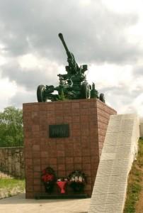 """Памятный знак """"Зенитное орудие"""""""