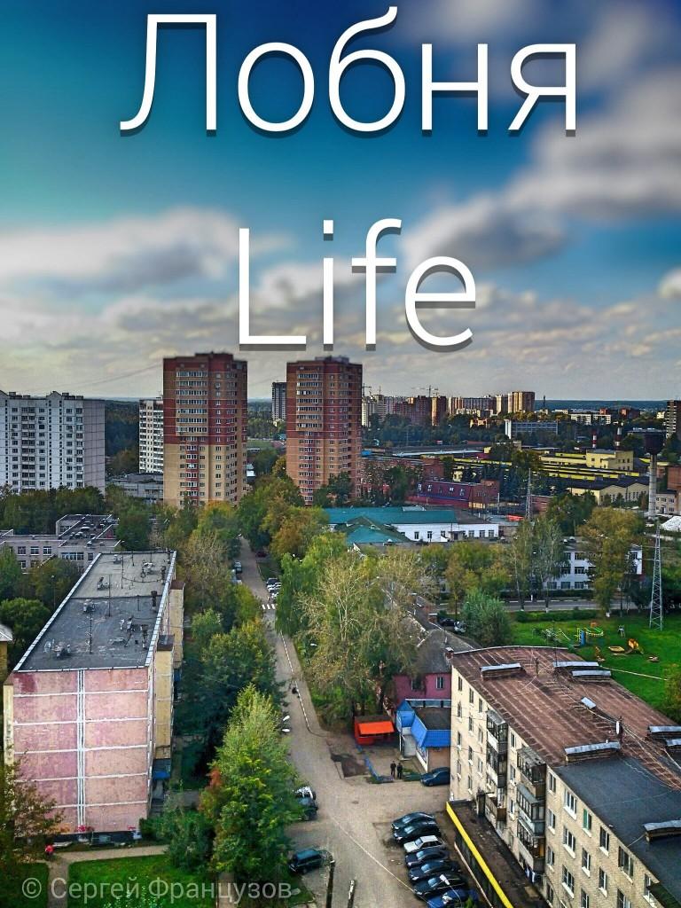 LOBNYA-LIFE