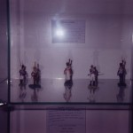 Наполеоника - фигуры