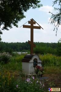 Поклонный крест  (съёмка 2013 года)