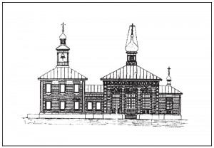 Церковь-школа