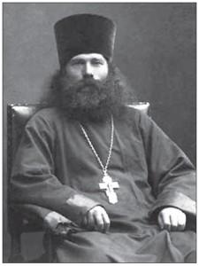Священник Иоанн Виноградов