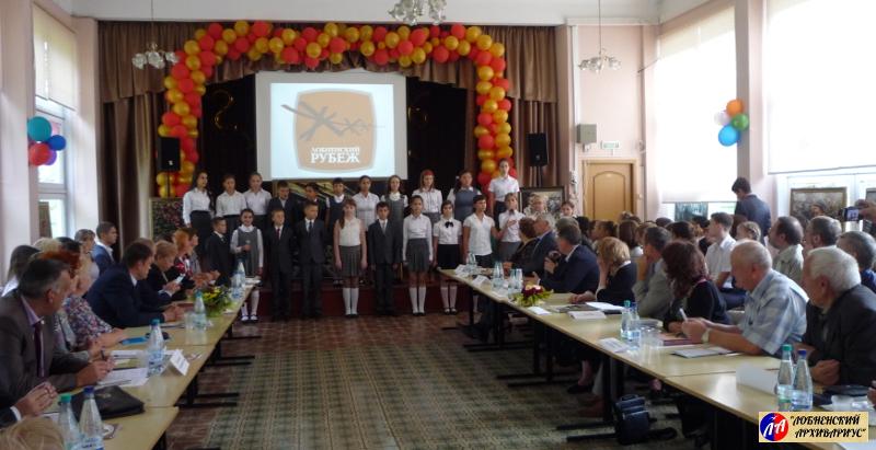 Выступление учеников МБОУ СОШ №1