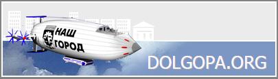 dolgopa-org