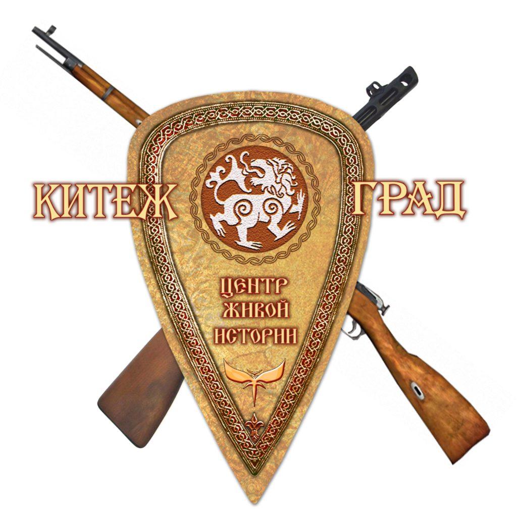 kitezhgrad