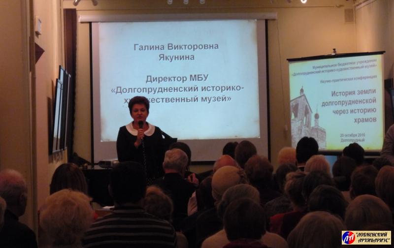 """Директор МБУ """"ДИХМ"""", Г.В.Якунина"""