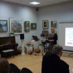 Автор проекта и ведущая вечера - член Союза писателей РФ, поэтесса С.Е.Наумова-Чернышова
