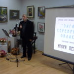 Певец, музыкант и композитор Игорь Петров