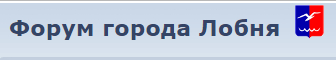 lob_forum
