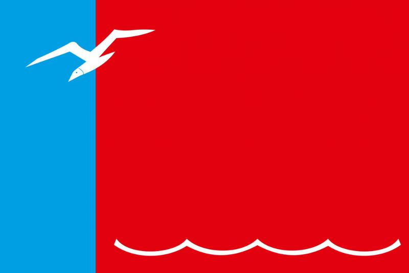 38 - флаг Лобни