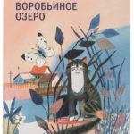43 - обложка книги