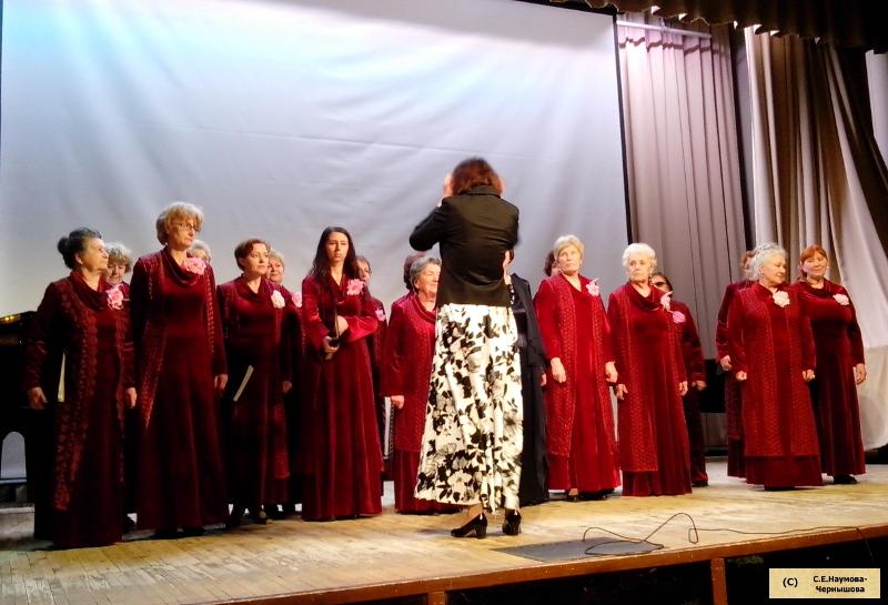 Выступает хоровая капелла «Элегия»