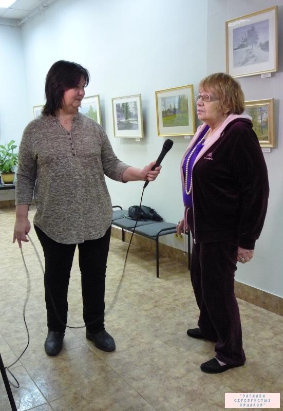 Интервью даёт Л.Н.Васильева