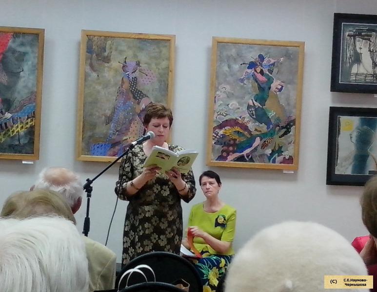 Творческий вечер Л.Литвиновой и Г.Сметаниной в «Художественной галерее» г.Лобня