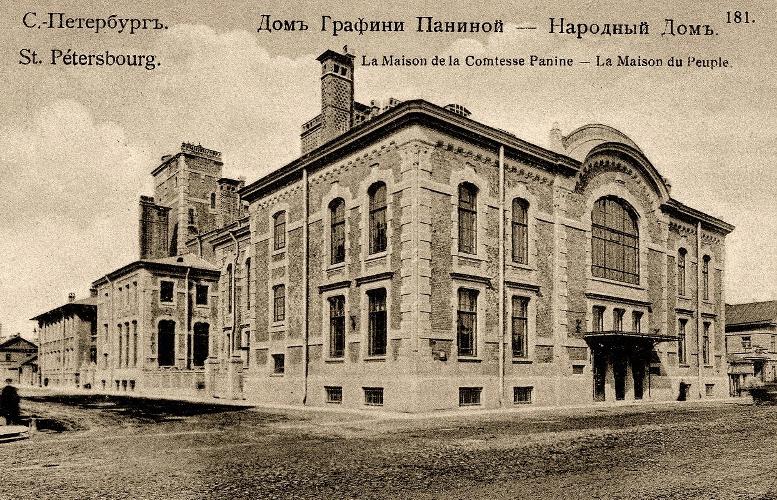 С.В.Панина-07-1