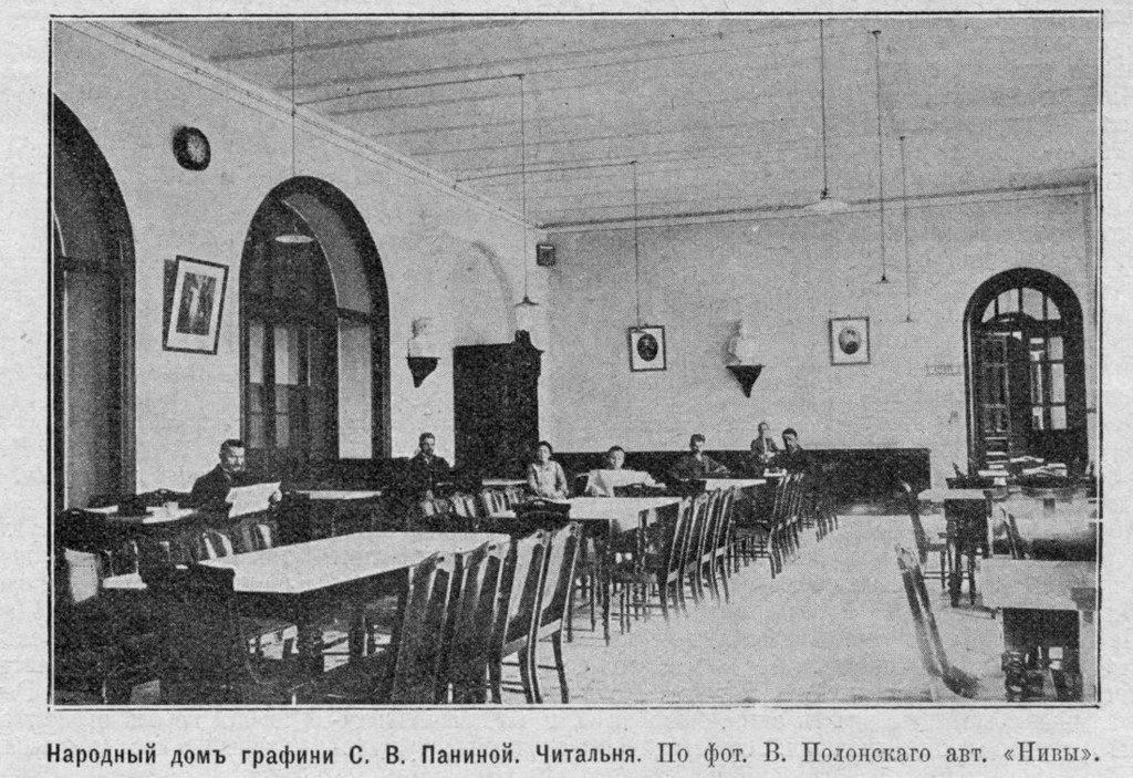 С.В.Панина-09
