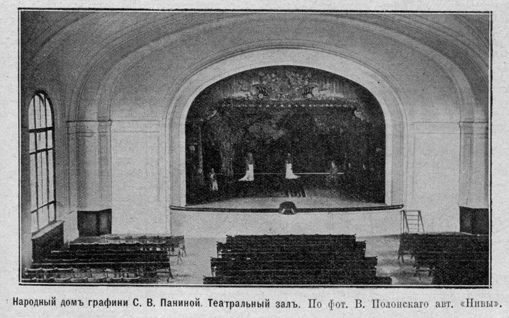 С.В.Панина-10