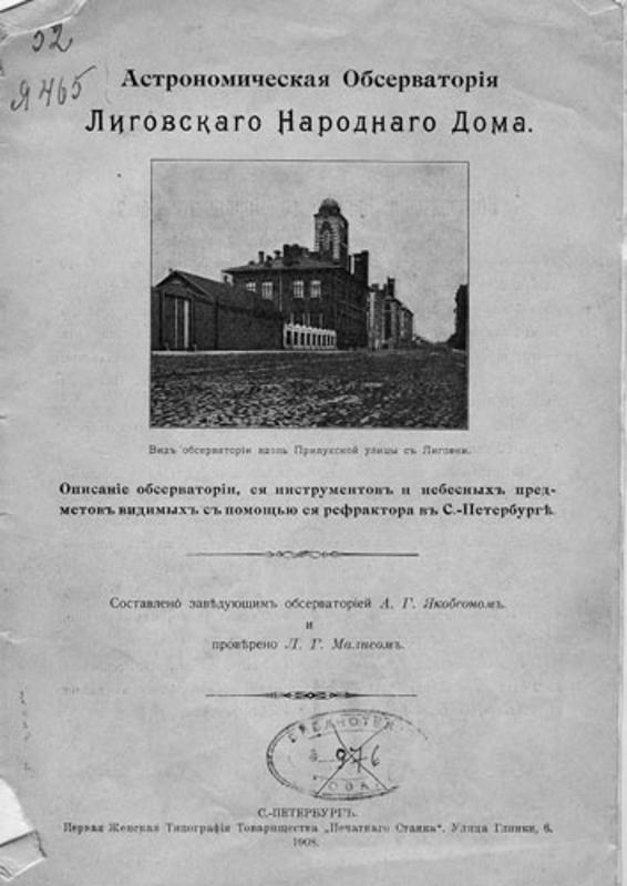 С.В.Панина-11