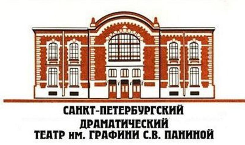 С.В.Панина-14-2