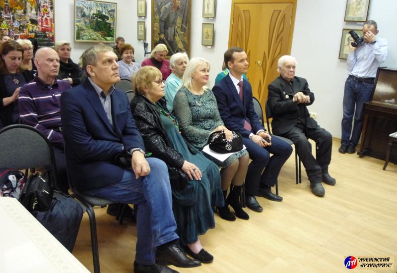 Гости открытия выставки