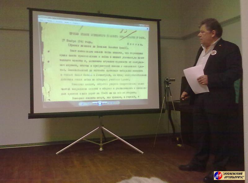 А.Н.Тишков (г.Лобня)