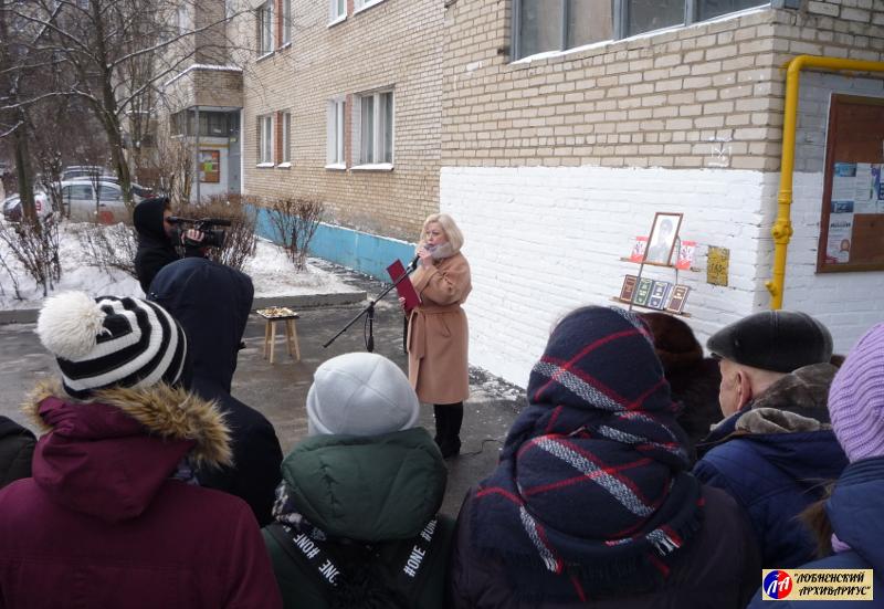 Ведущая церемонии открытия - С.Е.Наумова-Чернышова