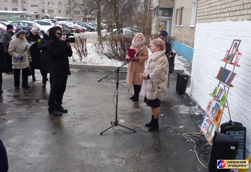 Зам. Главы Администрации г.Лобня А.А.Куманова