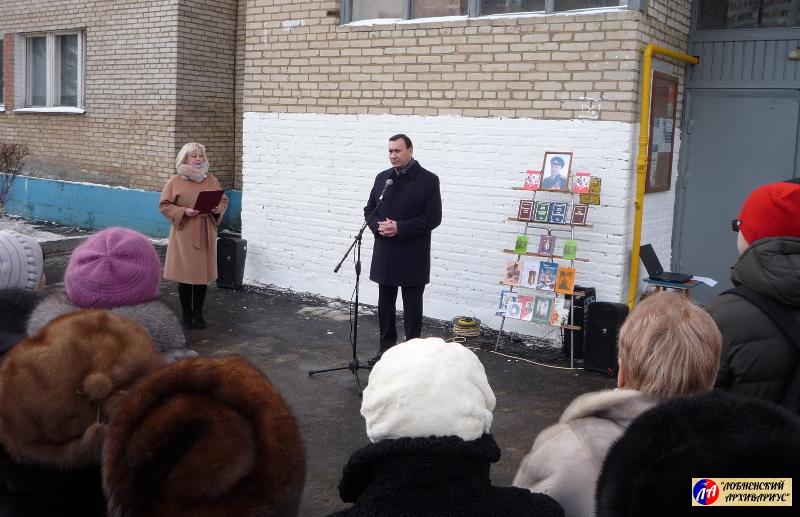 Руководитель Общественной палаты г.Лобня Н.Е.Курицын