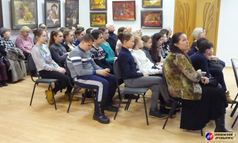 Слушатели, пришедшие на лекцию