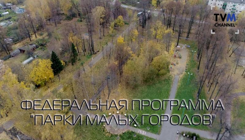 PARK_KIOVO_FP_VPP_ER