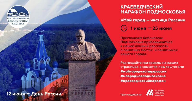 KRAEVEDCHESKIJ_MARAFON